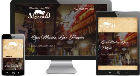 店舗業務にピッタリのWebシステムを組んだホームページ