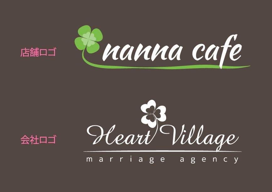 2つのロゴ - nanna cafe,  ハートヴィレッジ株式会社