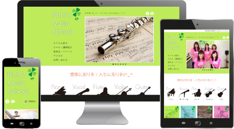 pichis-music.com