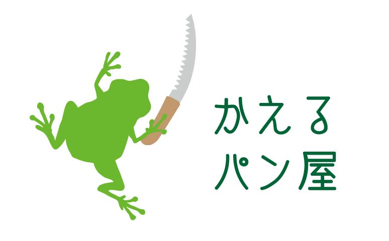 ロゴ(樹木伐採請負)