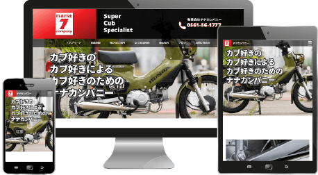nanacompany.jp