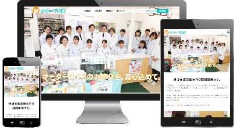 olive-pharmacy.co.jp