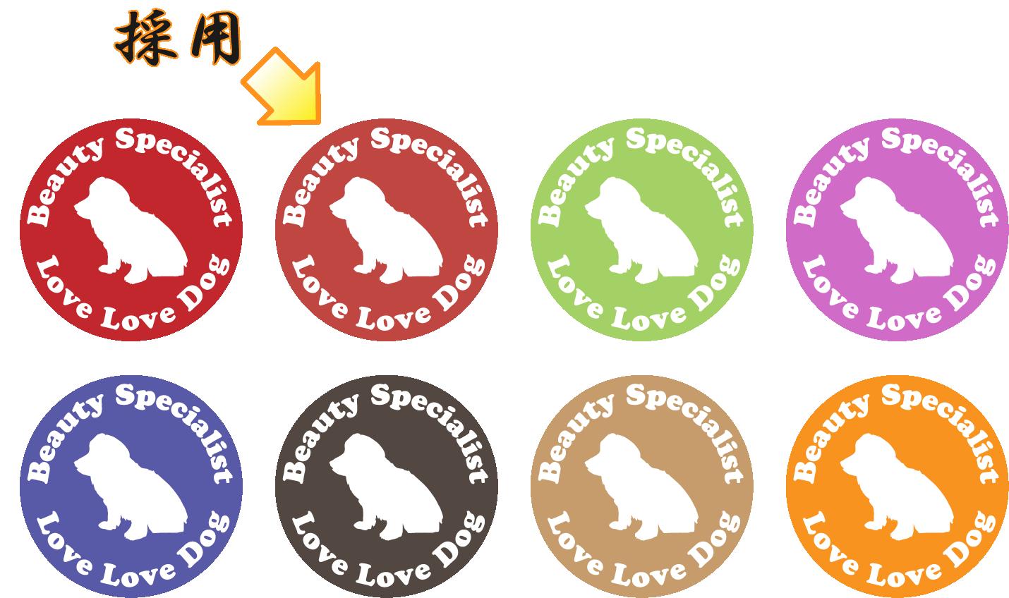 簡易ロゴ検討、ペット美容店