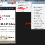 Firefoxレスポンシブデザインビュー