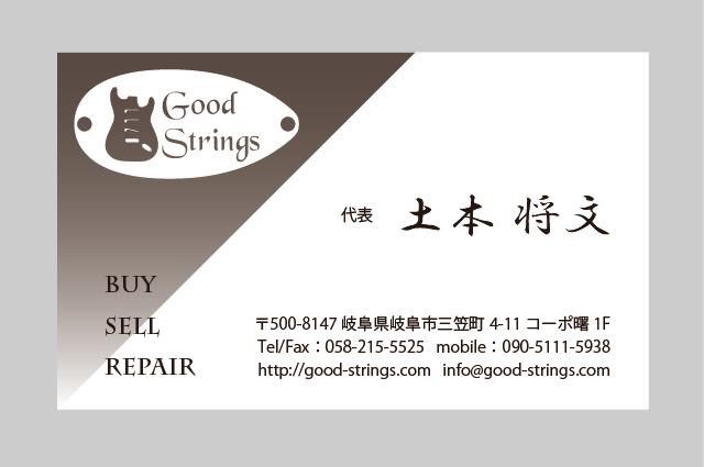 goodstrings-card