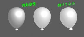 balloon-drawing_05