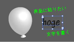 balloon-drawing_06