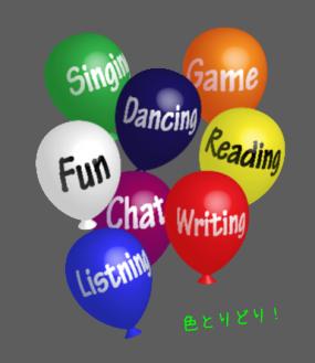 balloon-drawing_13