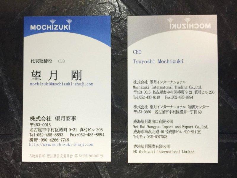 card-photo