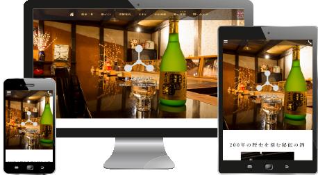 舩坂酒造店(WordPress・レスポンシブ)