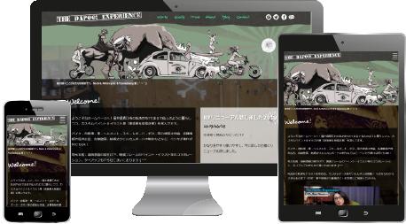 The Dapoo! Experience サイト改造-構造面リニューアル